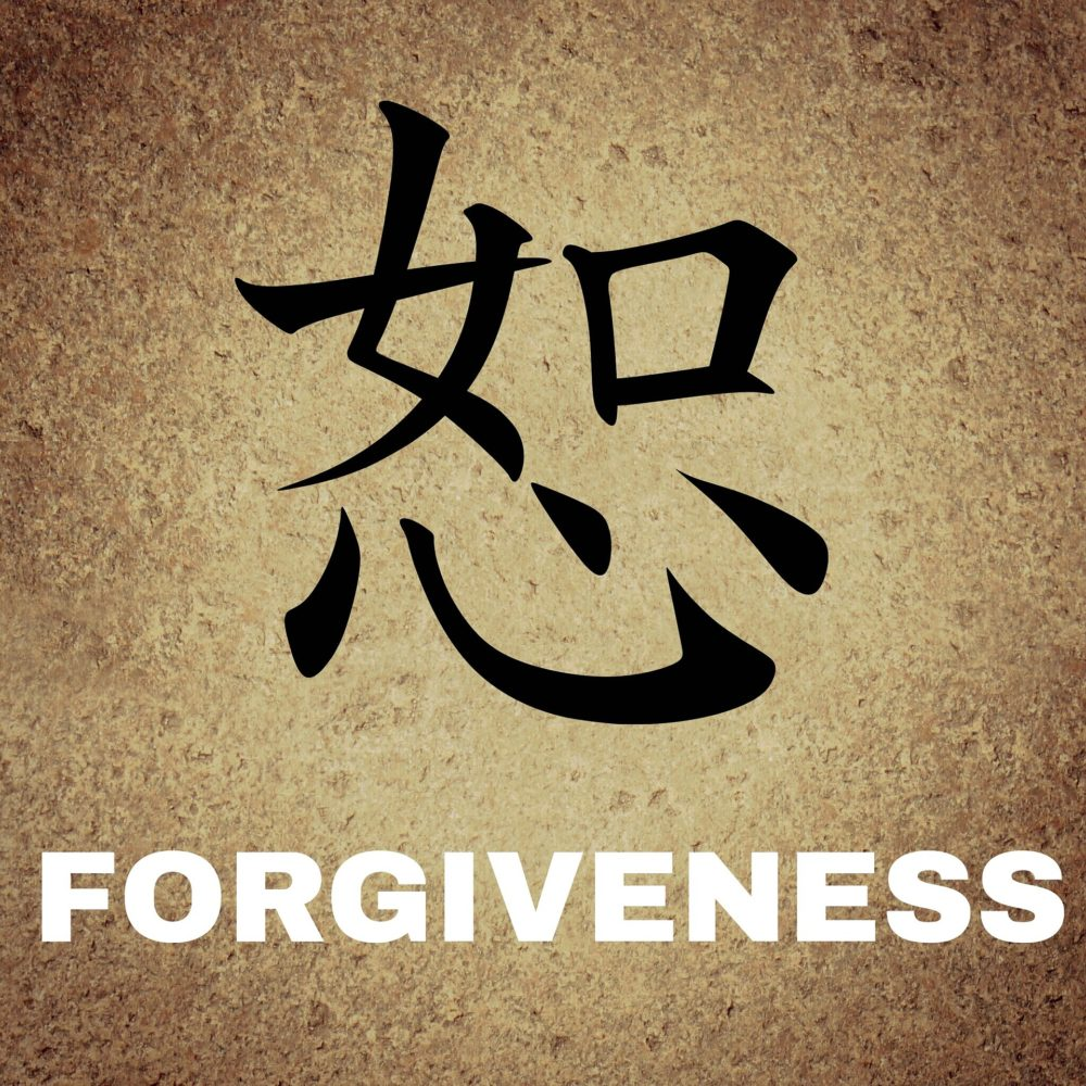 Forgiveness is an act that isn't familiar to most people. Forgiveness never forget the word and you'll have a much better life.